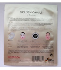 3D маска моментального действия BIODROGA Instant Beauty Firming Hydration Sheet Mask